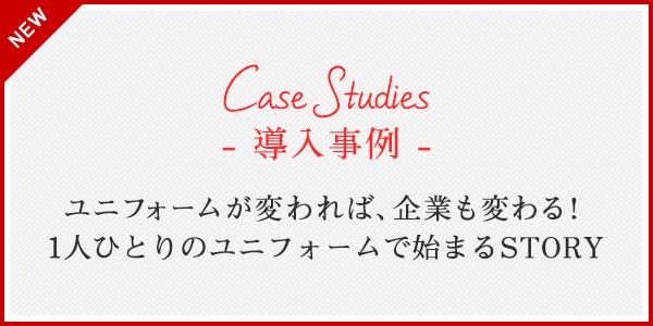 bnr_case
