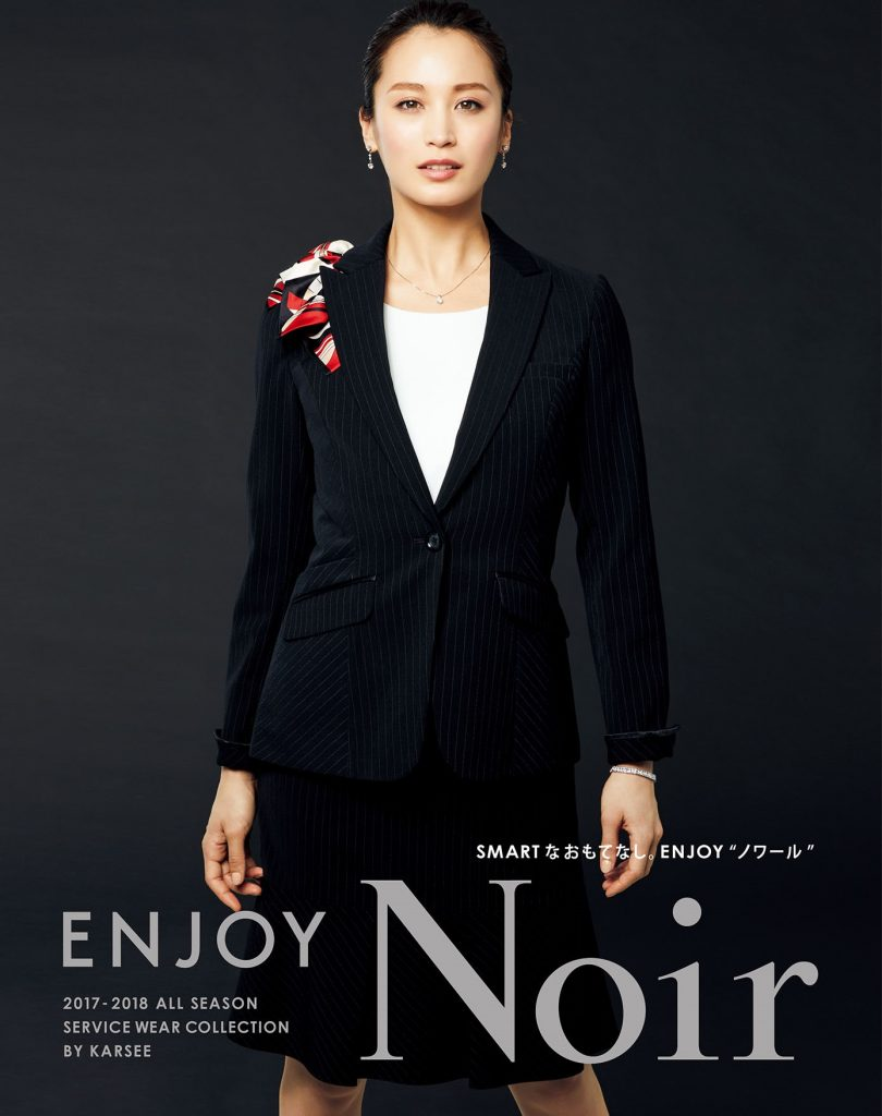 ENJOYNoir1718