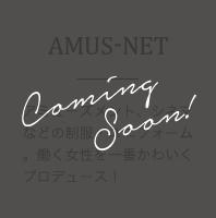 AMUSE-NET