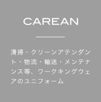 carean