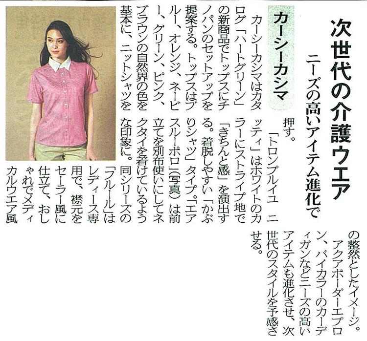 article_media160928