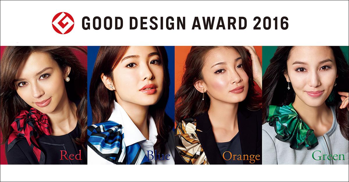 gooddesign_fb1007