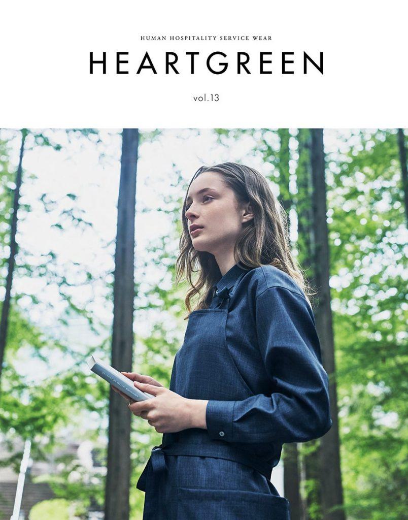 HEARTGREEN18